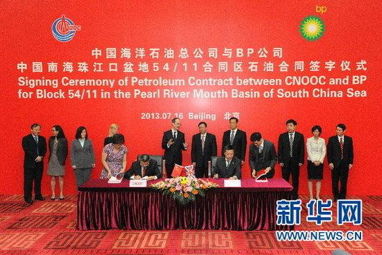 中海油联手BP开发南海石油资源 看好未来煤层气业务