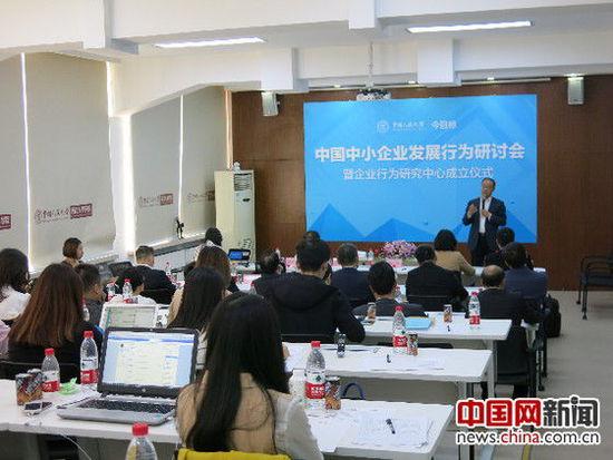 我国中小企业主要分布在北上广 多为信息传输等行业